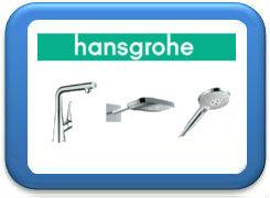 ハンスグローエ製品買取