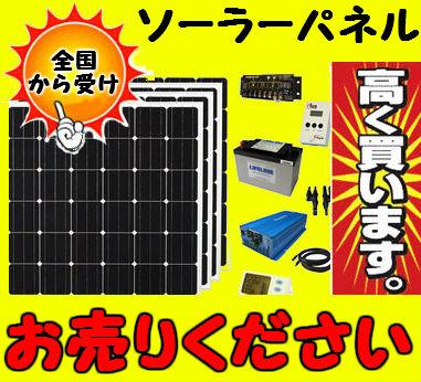 solar-bana
