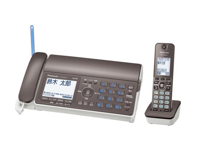 KX-PD503DL-T_D_201410301644