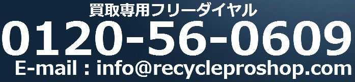 free-1