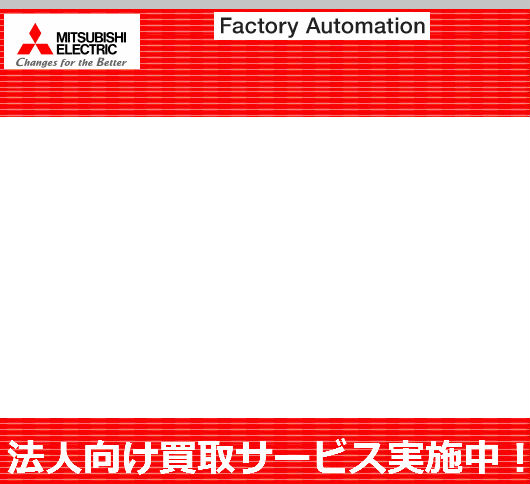 Factory Automation