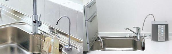 ビルトイン形浄水器買取